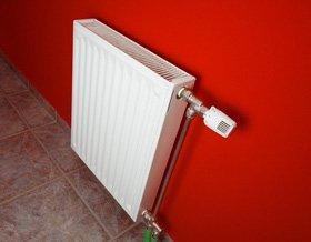 Cистемы отопления и горячего водоснабжения